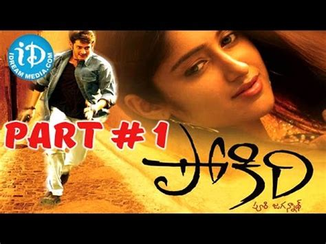 download film jomblo 2006 mp4 download pokiri 2006 full movie part 1 2 mahesh babu