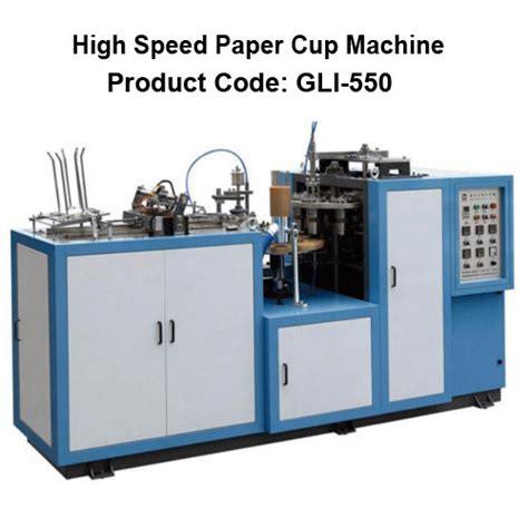 Paper Cup Machine - high speed paper cup machine manufacturer from alwar