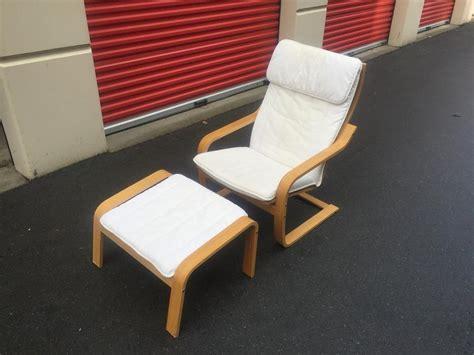 ikea chair and ottoman ikea poang chair and ottoman esquimalt view royal victoria