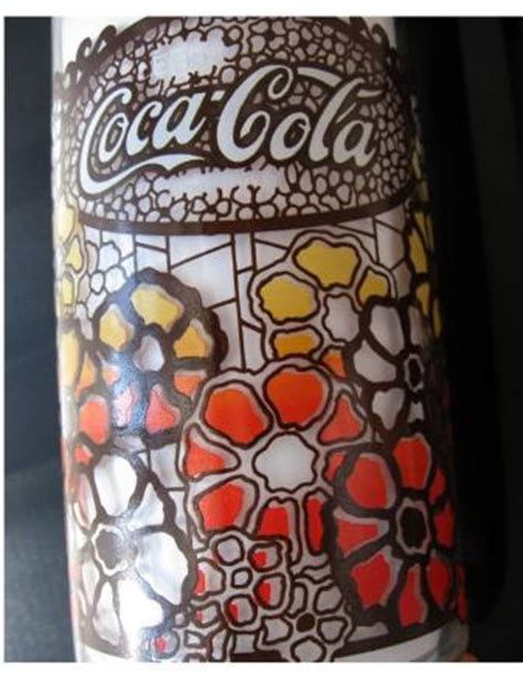 vintage atapco brown floral design yellow paint enameled vintage stained glass design coca cola yellow orange brown