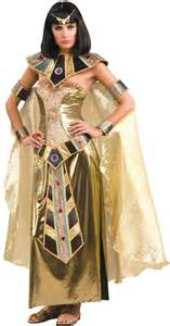 Traditional egyptian clothing for pinterest