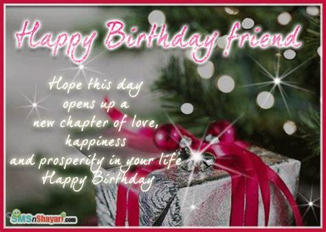 happy birthday cards for best friend sad birthday sms happy birthday wishes to best