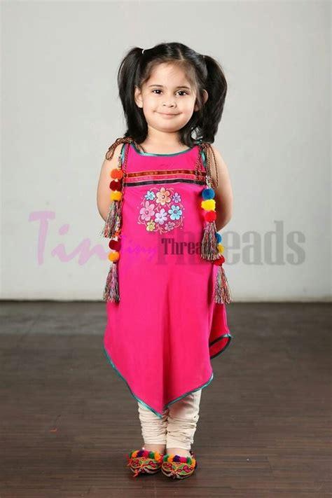 kids dress desing kurta designs for baby girl indian attire for kids