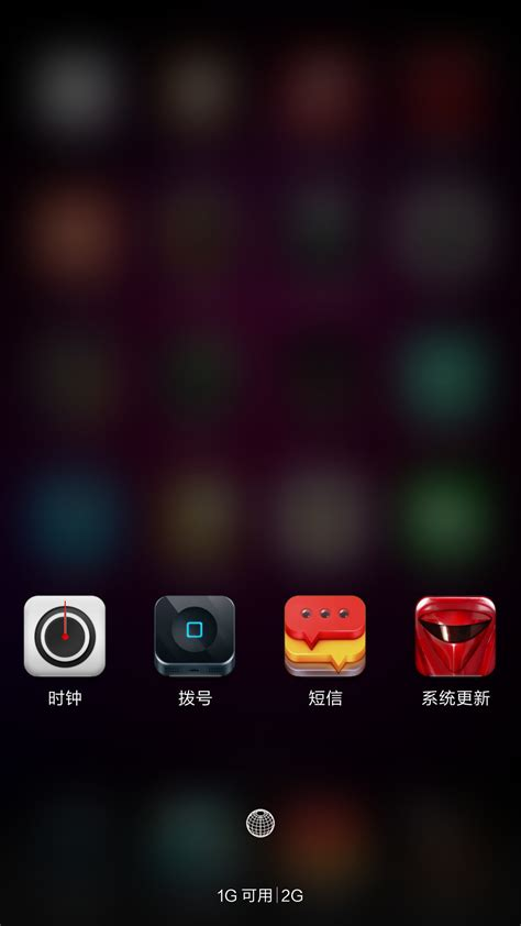 themes xiaomi download dark scarless an awesome dark theme for xiaomi xiaomi ninja