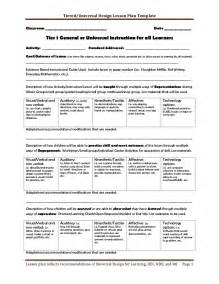 Universal Design For Learning Lesson Plan Template by Tiered Lesson Plan Template