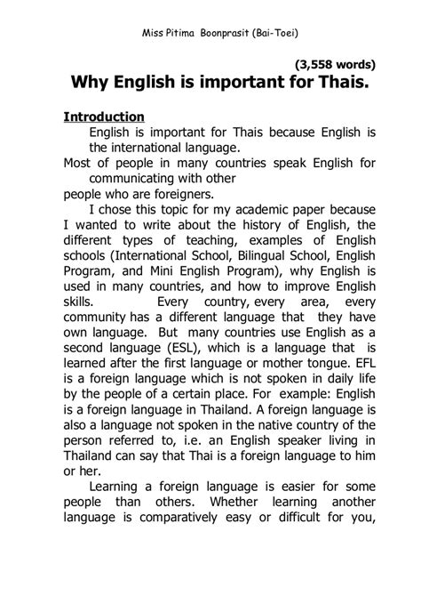 thesis about language education learning english as a second language essay docoments
