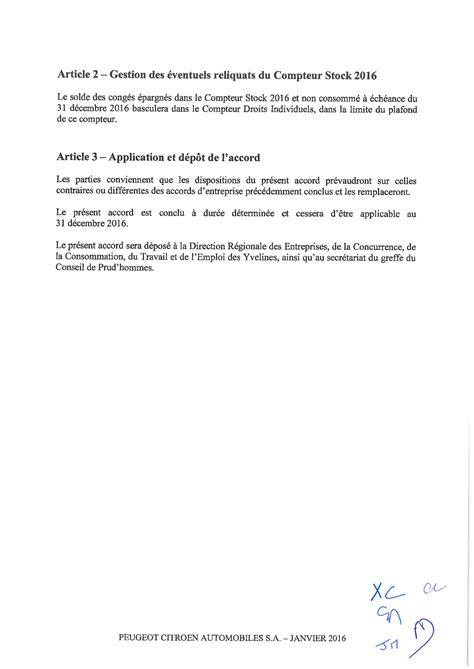 Modification Du Contrat De Travail El Khomri by Avenant Au Nouveau Contrat Social Modifiant Les R 232 Gles De