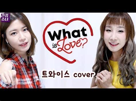 twice what is love lyric twice 트와이스 what is love cover korean lyrics youtube