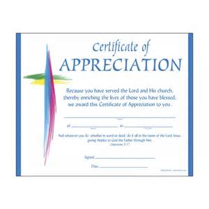official certificates certificate of appreciation served