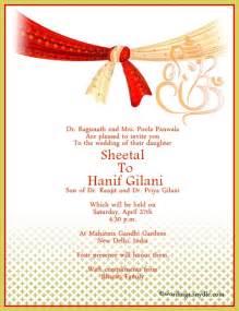 indian wedding invitation wording christmanista
