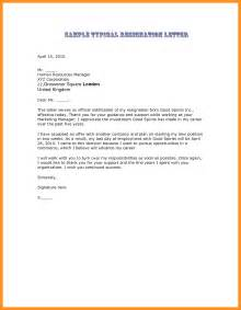 Best Brief Resignation Letter 5 Best Resignation Letter Sle Scholarship Letter