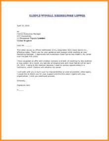 5  best resignation letter sample   scholarship letter