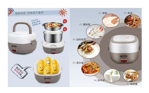 Rice Cooker Yg Paling Kecil buy mini rice cooker 2 susun deals for only rp 157 000