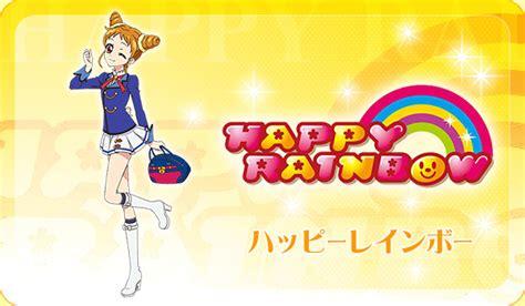 Dress Dress Miyabi Dress Putih Hitam Yb happy rainbow aikatsu wiki fandom powered by wikia