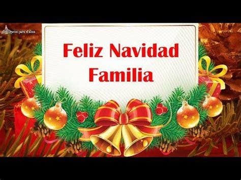 imagenes de feliz noche de navidad feliz navidad familia les deseo una feliz noche buena