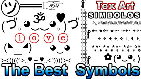 Cool Text Letters symbols cool text characters different letters