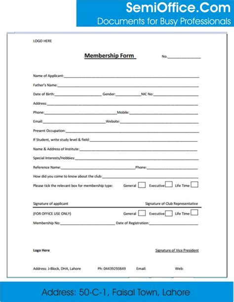 membership form template word and excel