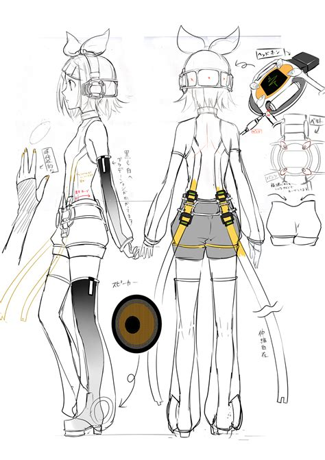 Len Design by 初音ミク視聴のススメ 鏡音リン レンappendのイラスト公開 発売日が12月27日に決定 雑記