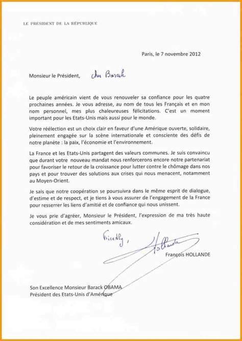 Exemple De Lettre En Francais 9 Exemple Lettre Anglais Lettre Administrative