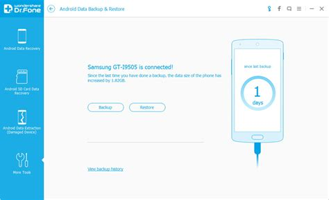 android backup how to backup restore samsung phone with samsung kies