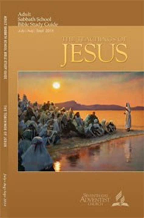 Our Heavenly Father Sabbath School Lesson 1 2014c