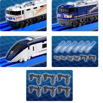 Plarail Part Coupler Sambungan Kereta plarail advance set dan parts baru plarail indonesia