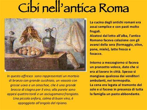 alimentazione nell antica roma cibi nellantica roma