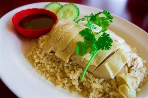 resep nasi hainam ayam enak khas singapore