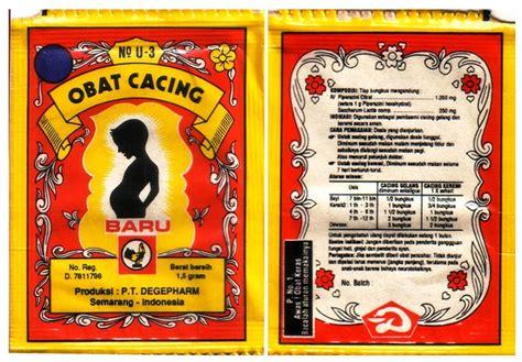 Obat Cacing Buat Ayam plen4epel o produk pilihan quot obat cacing baru quot cap