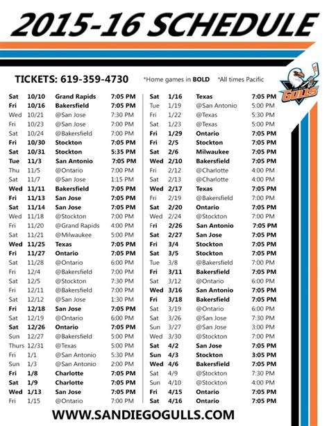 printable nhl schedule 2015 16 san diego gulls 2015 16 season schedule clairemont times