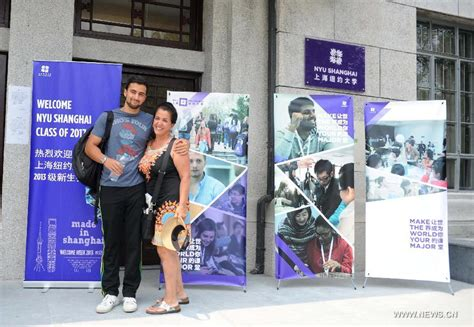 new york university shanghai welcomes 1st batch of