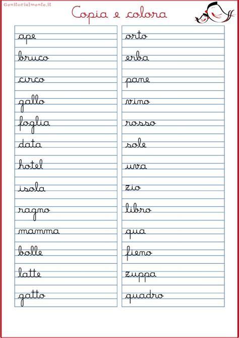 alfabeto italiano in corsivo maiuscolo e minuscolo con lettere straniere corsivo minuscolo schede esercizi genitorialmente