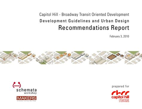 capitol hill design guidelines broadway tod report 3 recommendations