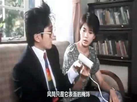 film komedi stephen chow stephen chow s 007 gadgets youtube