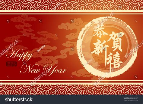 new year greetings translation new year greeting card design translation happy