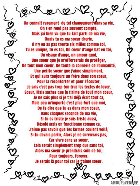Modèles De Lettre De Félicitations Pour Mariage Quotes For Husband Citation Pour Le Mariage De Sa Fille