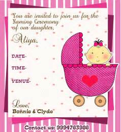 naming ceremony invitation template doodle doo a naming ceremony invite designed for a friend