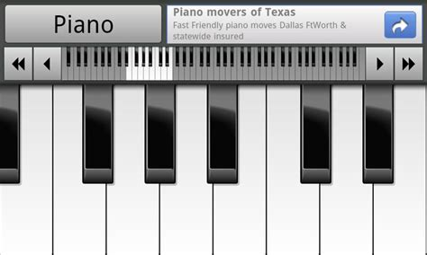 musical piano pro apk musical piano 4 0 5 apk