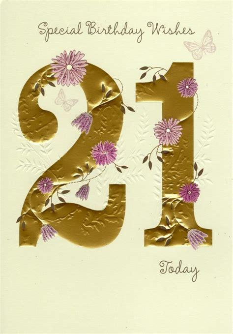21st Birthday Card Happy 21st Birthday Greeting Card Cards Love Kates