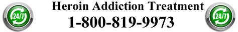 Opiate Addiction Detox Treatment by Addiction No More 1 800 819 9973