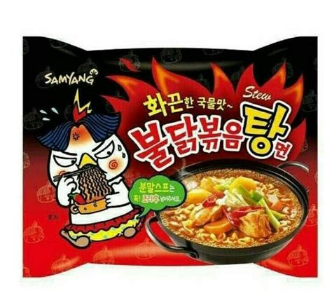 Samyang Stew Kuah Logo Halal 5 Pcs new korean samyang stew spicy chicke end 10 6 2018 5 15 pm