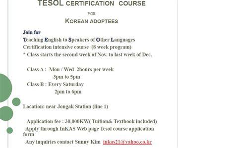 best tesol certification programs inkas closed tesol certification