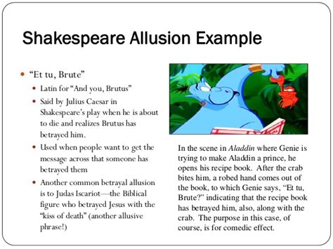 Allusion Examples