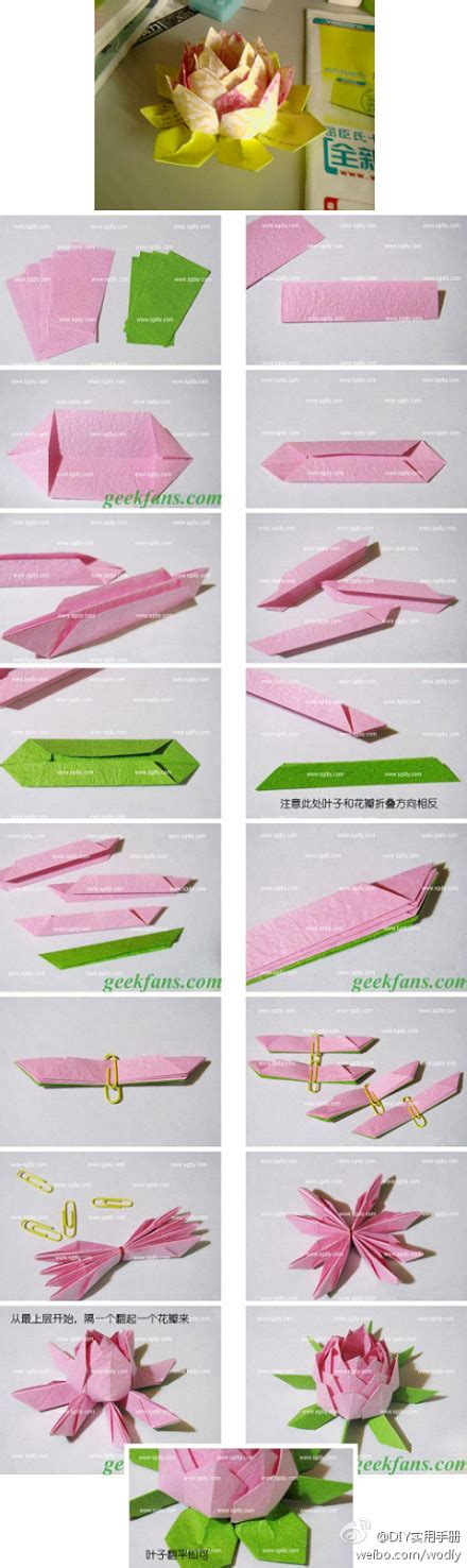 How To Make A Paper Lotus Step By Step
