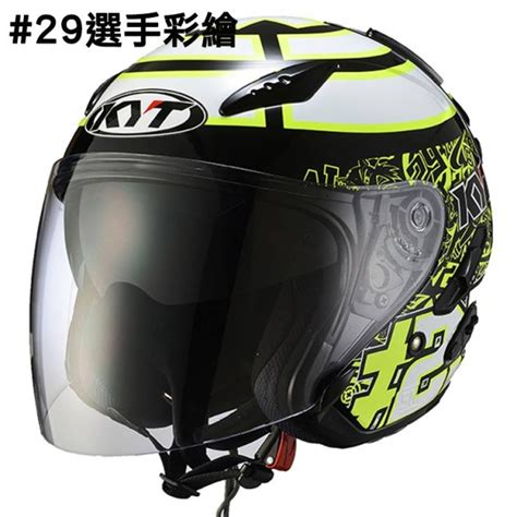 Helm Kyt Jet kyt open helmets motorcycle parts