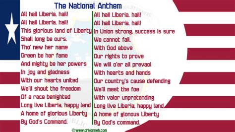 the need to work an american anthem books liberian national anthem