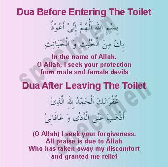 dua before going to the bathroom dua for entering and leaving the toilet