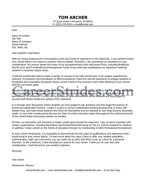 sample education cover letters early childhood education cover