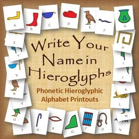 printable hieroglyphic alphabet chart pinterest the world s catalog of ideas