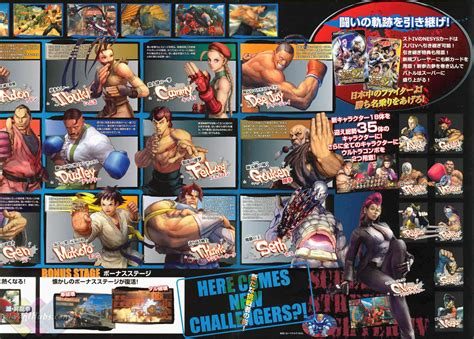 street fighter 4 arcade super street fighter iv arcade welcoming new challengers